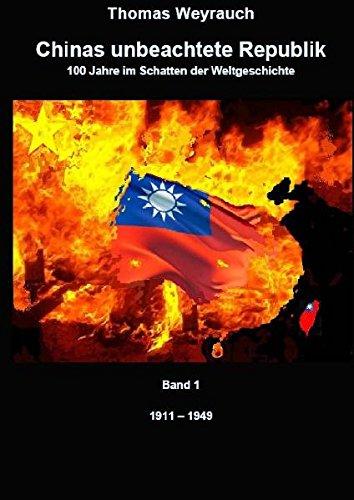 Chinas unbeachtete Republik: 100 Jahre im Schatten der Weltgeschichte. Band 1: 1911-1949
