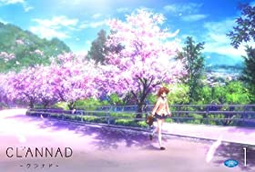 「CLANNAD」恋の行方が結末ではなくその後の人生を追体験できる名作