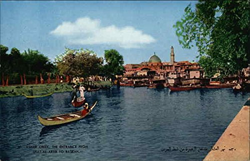 Ashar Creek, the Entrance from Shat-al-Arab to Basrah Middle East Iraq Original Vintage Postcard