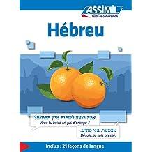 Hébreu (Guide de conversation français) (French Edition)