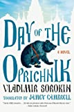 Day of the Oprichnik, Vladimir Sorokin, 0374533105