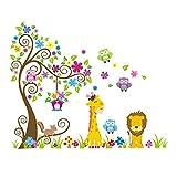 Guoainn Baby Room Nursery Colorful Decor,Owls Tree Cartoon Animal Wall,Art Sticker Decal