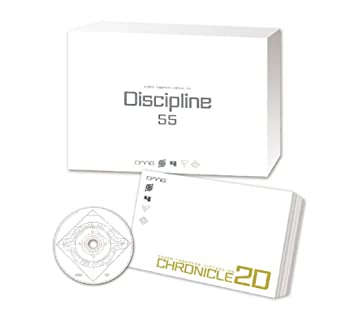 A Certain Magical Virtual-On - Discipline 55 Limited Edition