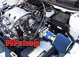 1999 2000 2001 2002 2003 2004 2005 Pontiac Grand AM 3.4L V6 GT GT1 SE1 SE2 Air Intake Filter Kit System (Blue Filter Accessories)