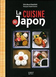 La cuisine du Japon, Masui, Chihiro