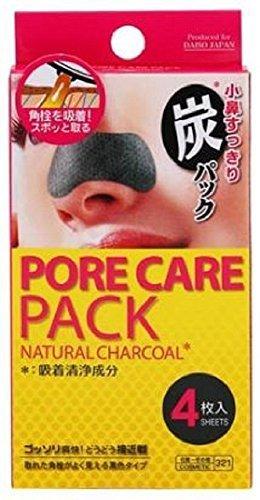 Nose Skin Care - 9