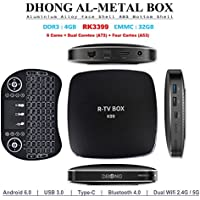DHong K99 TV Box + Mini Fly Mouse Backlight Keyboard, RK3399 4GB RAM 32GB ROM Android 6.0 Bluetooth 4.0 Dual Wifi Type-C 4K Smart Media Player