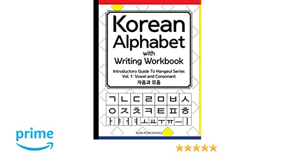 Korean Alphabet with Writing Workbook: Introductory Guide To