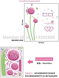 Flower Wall Sticker Model Ay6006