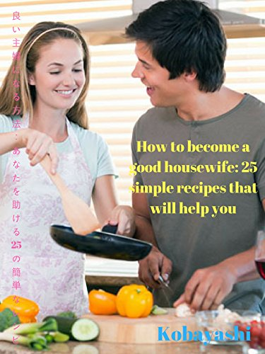 How to become a good housewife: 25 simple recipes that will help you (Japanese Edition) by Kobayashi