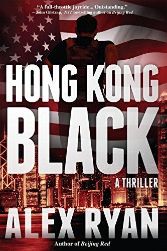 Image of Hong Kong Black: A Thriller (A Nick Foley Thriller)