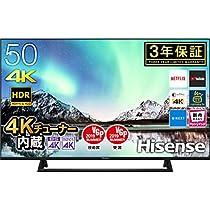 【お買い得】ハイセンス  Hisense 50V型 4Kチューナー内蔵液晶テレビ NEOエンジン搭載 Works with Alexa対応 HDR対応 -外付けHDD録画対応(W裏番組録画)/メーカー3年保証50E6800