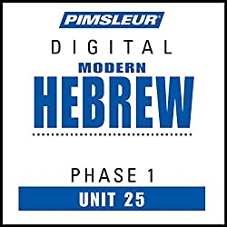 Hebrew Phase 1, Unit 25