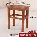 Dana Carrie Classic Home Beech and classy chair dining chair solid wood bench adult coordinates the implementation of the small benches restaurant quarters office, Brown 322443CM