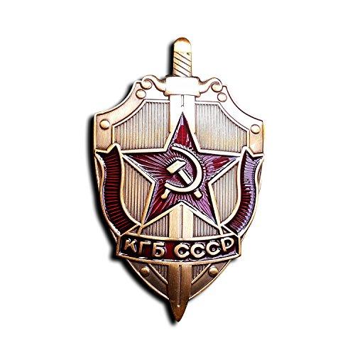 (Gold KGB Russian Badge Soviet Communist Sickle & Hammer Emblem USSR CCCP Repro)