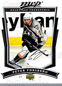 (CI) Peter Forsberg Hockey Card 2007-08 Upper Deck MVP (base) 210 Peter Forsberg