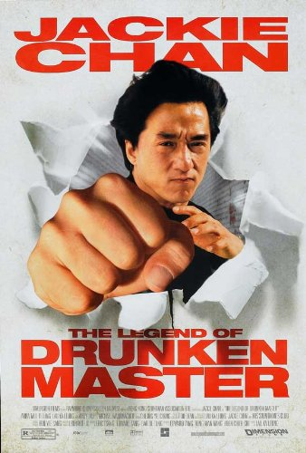 the legend of drunken master - 4
