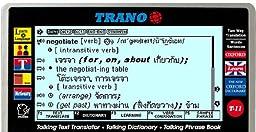 T-33 Thai English Electronic  Dictionary Talking Text Translator