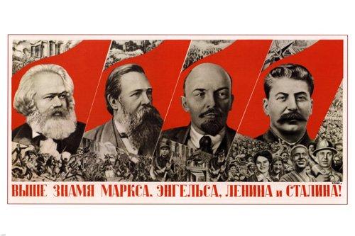 PROPAGANDA VINTAGE POSTER 1936 Marx Engels Lenin Stalin 24x36 (Communist Propaganda Poster)