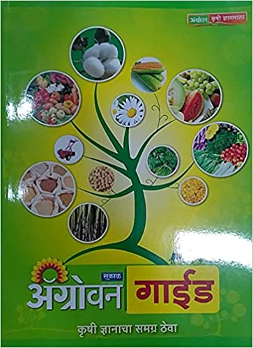 Buy vividh peekansathi paani vyavasthapan book online at low.