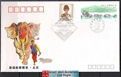 Thailand Stamp Sheet - 2