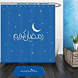 Beshowereb Bath Suit: ShowerCurtian & Doormat Arabic Islamic calligraphy of text Ramadan Kareem Blue Night background_528440998