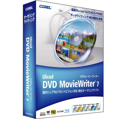 Ulead DVD MovieWriter