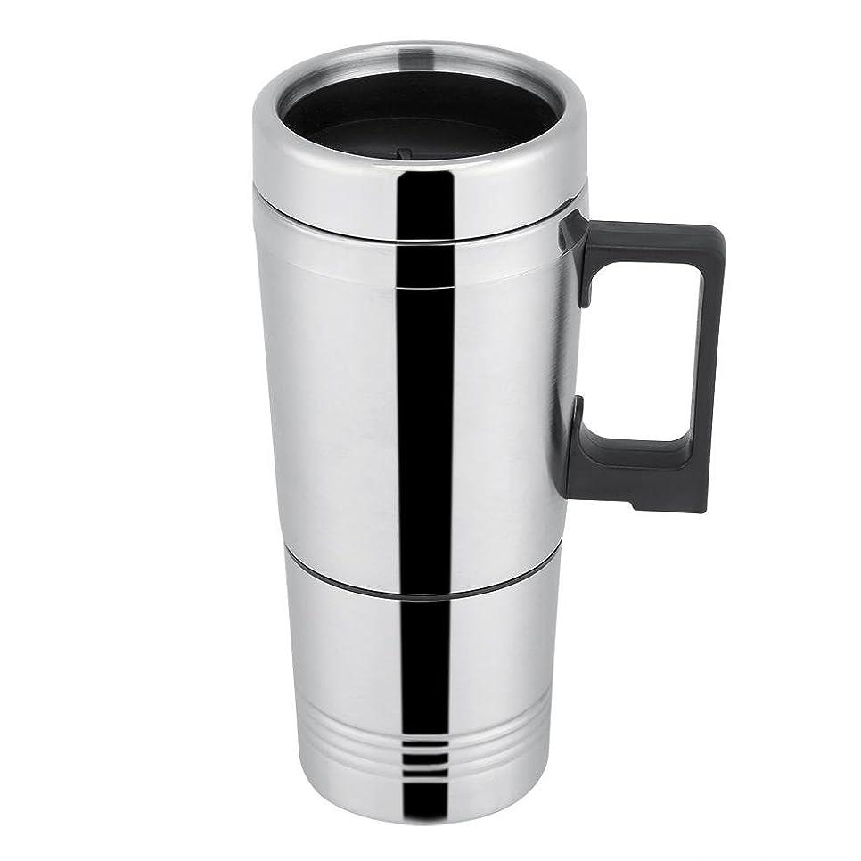利用可能負担不均一SONONIA 車載用ポット 電気ケトル  マグカップ 湯沸し器 高品質  大容量 450ml 屋外 12V ステンレス
