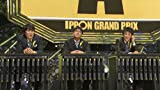 Variety - Ippon Grand Prix 08 [Japan DVD] YRBN-90775
