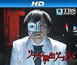 リアル脱出ゲームTV(2013/1/1放送分)