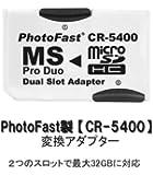 SDHC microSD デュアルアダプタPSP対応CR-5400