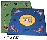 (2 Pack) 31.5'' Table Cover - Slip Resistant Mahjong Game / Poker / Dominos / Card Tablecovers Table Top Mats 2 Pack (at random colors)