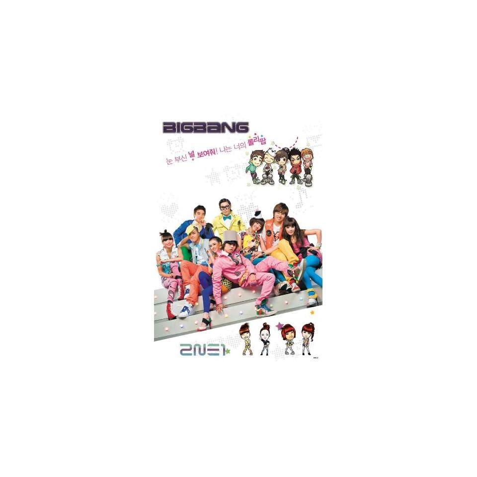 Big Bang and 2NE1 vert POSTER 23.5 x 34 Korean boy and girl groups