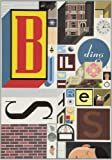 By Chris Ware Building Stories (Box Pck)