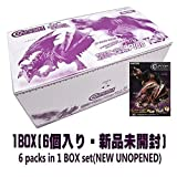 Capcom Monster Hunter Plus Vol. 9 (Random Blind Box Set of 6) Action Figure