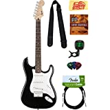 Squier by Fender Bullet Stratocaster HT - Black Bundle with Instrument Cable, Tuner, Strap, Picks, Austin Bazaar Instructional DVD, and Polishing Cloth