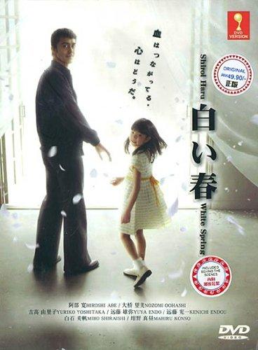 Shiroi Haru / White Spring Japanese Tv Drama Digipak Boxset English Sub NTSC all