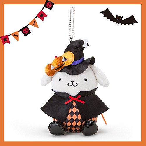 Sanrio Pomupomu pudding mascot holder Halloween 2017 From Japan New (Funny Group Halloween Costumes Ideas 2017)