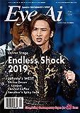 Eye-Ai [Japan] May 2019 (単号)