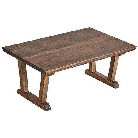Amazon.com: Carl Artbay - Mesa de café de madera maciza con ...