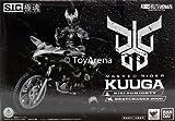 S.I.C Kamen Masked Rider Kuuga Rising Mighty & Beat Chaser 2000 Set Tamashii Limited Edition Exclusive