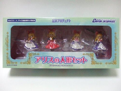 東方プロジェクト ノンスケール アリスの人形セット 完成品フィギュアの商品画像
