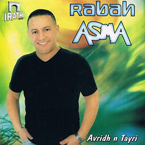 GRATUITEMENT ASMA TÉLÉCHARGER RABAH MP3