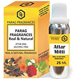 Attar Mill25ml Mitti Attar with Fancy Empty Bottle (Alcohol Free, Long Lasting, Natural Attar) Also Available in 50/100/200/500 Pack
