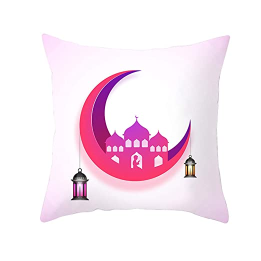 Pillow Magic Moon and Star I Love You to The Moon and Back ...