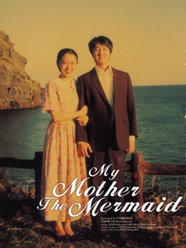 My Mother the Mermaid (English -