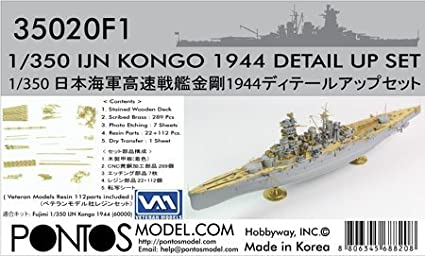 Pontos Model 1//350 IJN Kongo 1944 Detail up set 1//350 for Fujimi 35020F1