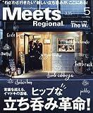 Meets Regional 2016年 05 月号 [雑誌]