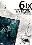 [DVD]6ix[シックス]