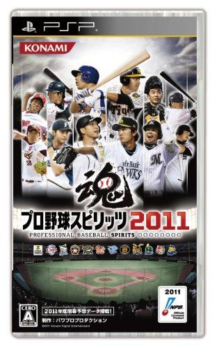 プロ野球スピリッツ2011の商品画像